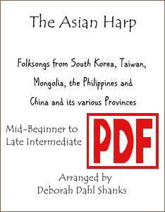 The Asian Harp by Deborah Dahl Shanks PDF Download