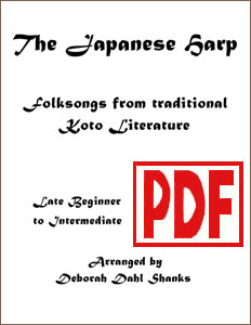 The Japanese Harp by Deborah Dahl Shanks PDF Download