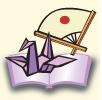Oriental Music Books
